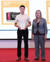 Hochgeschwindigkeitskamera Bonito PRO in China mit Machine Vision Award ausgezeichnet