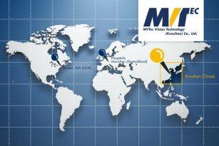 Machine Vision: MVTec eröffnet neue Niederlassung in China